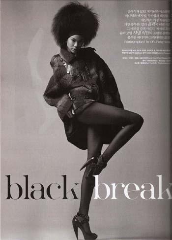 chanel-iman-vogue-korea-black-beauty-issue