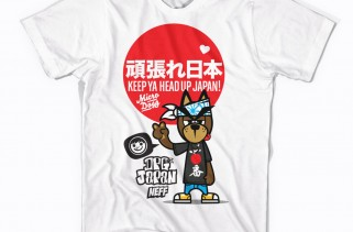 snoop-dogg-and-neff-headwear-team-up-for-japan-relief-efforts